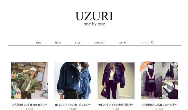 UZURIファッションサイト