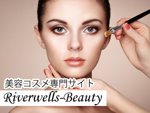 Riverwells-Beauty