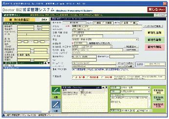 営業管理システム